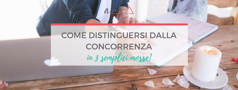 come distinguersi dalla concorrenza